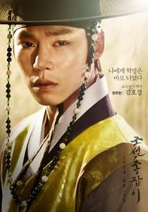 Gunman in Joseon - Poster / Capa / Cartaz - Oficial 5