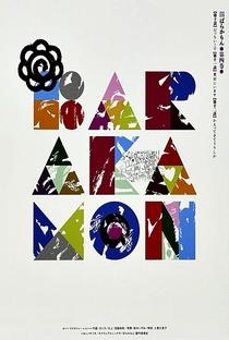 Barakamon - Poster / Capa / Cartaz - Oficial 7