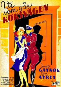 Cinderela à Força - Poster / Capa / Cartaz - Oficial 1