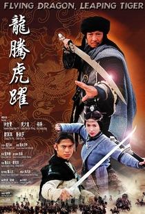 A Espada do Dragão Branco - Poster / Capa / Cartaz - Oficial 3