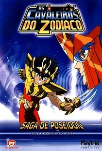 Os Cavaleiros do Zodíaco (Saga 3: Poseidon) - Poster / Capa / Cartaz - Oficial 4