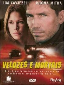 Velozes e Mortais - Poster / Capa / Cartaz - Oficial 2