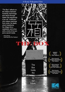 The Box - Poster / Capa / Cartaz - Oficial 1
