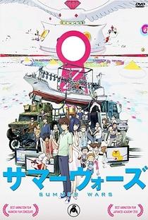 Guerras de Verão - Poster / Capa / Cartaz - Oficial 14
