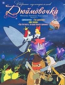 Thumbelina - Poster / Capa / Cartaz - Oficial 1