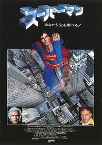 Superman - O Filme - Poster / Capa / Cartaz - Oficial 8