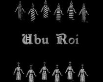 Ubu roi (Rei Ubu) - Poster / Capa / Cartaz - Oficial 1