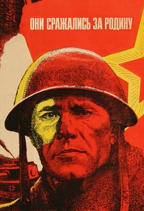They Fought for the Motherland - Poster / Capa / Cartaz - Oficial 2