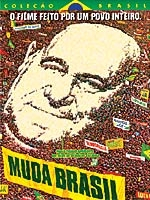 Muda Brasil - Poster / Capa / Cartaz - Oficial 1