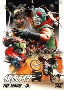 8 Kamen Riders vs. Galaxy King - Poster / Capa / Cartaz - Oficial 1