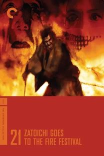 Zatoichi Goes to the Fire Festival - Poster / Capa / Cartaz - Oficial 1
