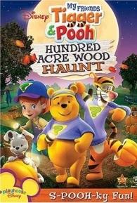 Meus Amigos Tigrão e Pooh: Assombração do Bosque dos Cem Acres - Poster / Capa / Cartaz - Oficial 1