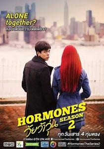 Hormones (2ª Temporada) - Poster / Capa / Cartaz - Oficial 13