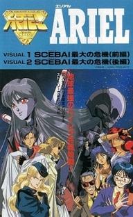 Ariel Visual - Poster / Capa / Cartaz - Oficial 1