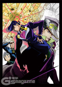JoJo's Bizarre Adventure: Diamond is Unbreakable (3ª Temporada) - Poster / Capa / Cartaz - Oficial 3