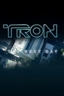 Tron - The Next Day (Tron - The Next Day)