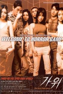 Nightmare - Poster / Capa / Cartaz - Oficial 4