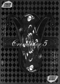 Cremaster 5 - Poster / Capa / Cartaz - Oficial 1