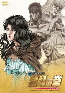 Hokuto no Ken: A lenda de Yuria - Poster / Capa / Cartaz - Oficial 1