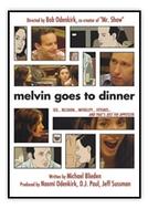 Melvin Goes to Dinner (Melvin Goes to Dinner)