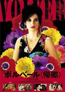 Volver - Poster / Capa / Cartaz - Oficial 2