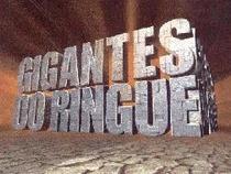 Gigantes do Ringue - A Nova Geração - Poster / Capa / Cartaz - Oficial 1