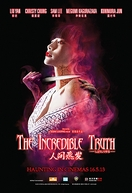 The Incredible Truth (人間蒸發)