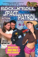 Rock 'n' Roll Space Patrol Action Is Go! (Rock 'n' Roll Space Patrol Action Is Go!)