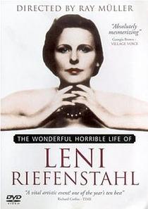 Leni Riefenstahl - A Deusa Imperfeita - Poster / Capa / Cartaz - Oficial 3