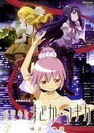 Puella Magi Madoka Magica: Concepet Movie (魔法少女まどか☆マギカ コンセプトムービー)