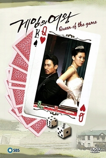 Queen of the Game - Poster / Capa / Cartaz - Oficial 4