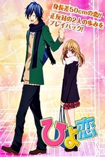 Hiyokoi - Poster / Capa / Cartaz - Oficial 1