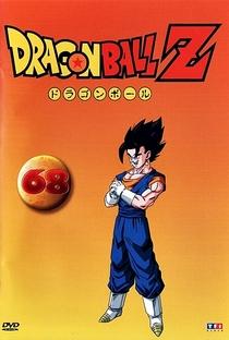 Dragon Ball Z (9ª Temporada) - Poster / Capa / Cartaz - Oficial 26