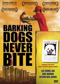 Cão que Ladra não Morde - Poster / Capa / Cartaz - Oficial 7