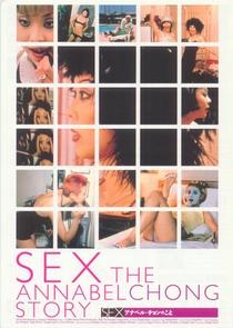 Sex: The Annabel Chong Story - Poster / Capa / Cartaz - Oficial 1