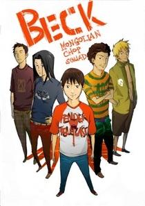 Beck - Poster / Capa / Cartaz - Oficial 2