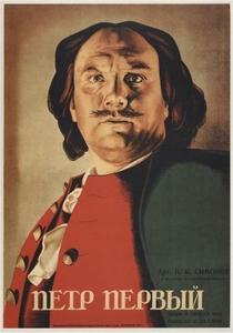 Pedro, O Grande - Poster / Capa / Cartaz - Oficial 1