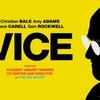 Crítica: Vice (2018, de Adam McKay)