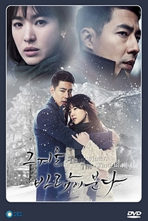 That Winter, The Wind Blows - Poster / Capa / Cartaz - Oficial 9