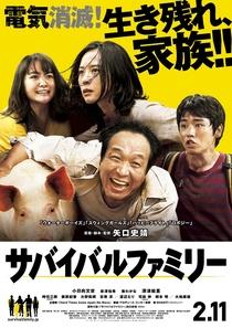 The Survival Family - Poster / Capa / Cartaz - Oficial 2