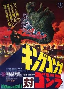King Kong vs. Godzilla - Poster / Capa / Cartaz - Oficial 2