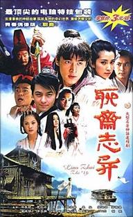 Liao Zhai Zhi Yi - Poster / Capa / Cartaz - Oficial 1