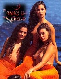O Canto das Sereias  - Poster / Capa / Cartaz - Oficial 1