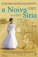 A Noiva Síria (Ha-Kala Ha-Surit)