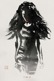 Wolverine: Imortal - Poster / Capa / Cartaz - Oficial 9