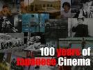 100 anos do Cinema Japonês