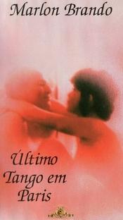 Último Tango em Paris - Poster / Capa / Cartaz - Oficial 9