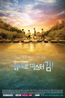 Cheer Up, Mr. Kim - Poster / Capa / Cartaz - Oficial 3