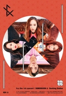 f(x) Dimension 4 – Docking Station in Japan (f(x) Dimension 4 – Docking Station in Japan)