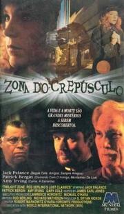 Zona do Crepúsculo - Poster / Capa / Cartaz - Oficial 2